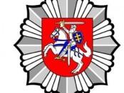 policija-logo