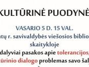 Cultural-pot_plakatas-724x1024