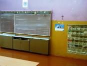 Medžiukų mokyklos klasė