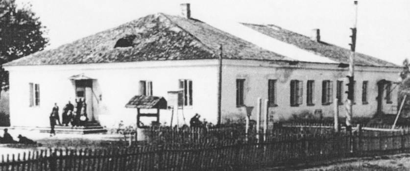 Mokyklos dalis iki 1963 metų