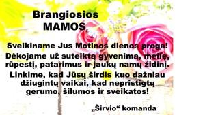 MAMOMS