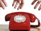 telefonas
