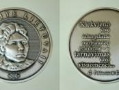 bites_medalis