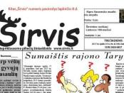 sirvis