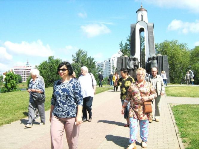 Minskas 104