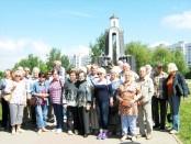 Minskas 109