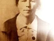 Malvina Kaušinytė