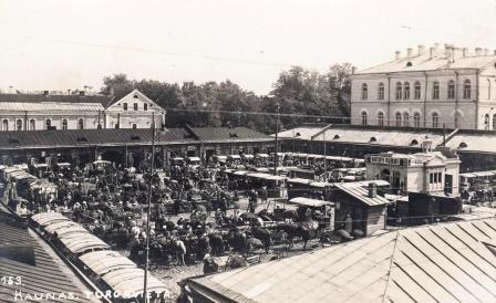 Senoji-rinka